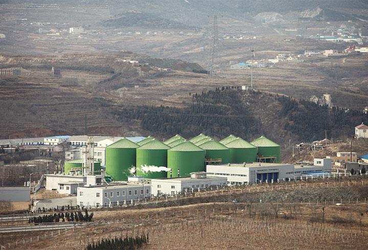 Industrie Systemloesung Abfallvergaerung - Lipp System
