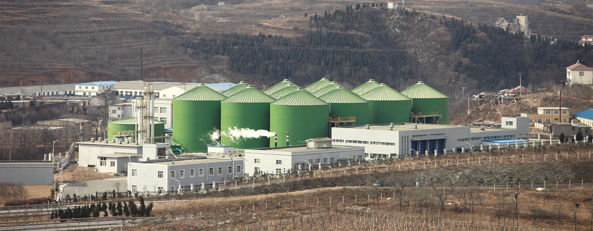 Industrie Abfallvergaerung - Lipp System